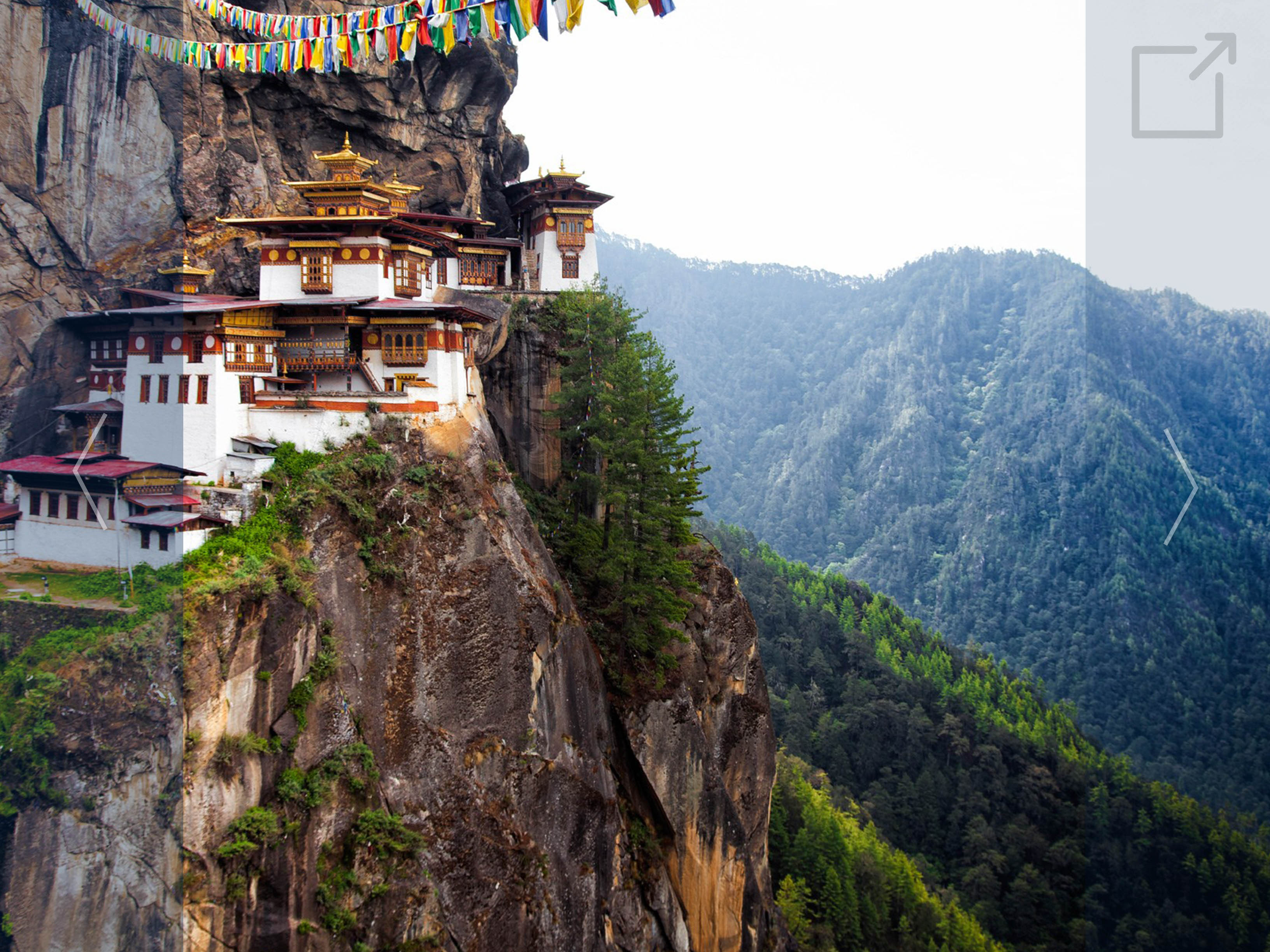 Summer Abroad Bhutan - Gallery Photo