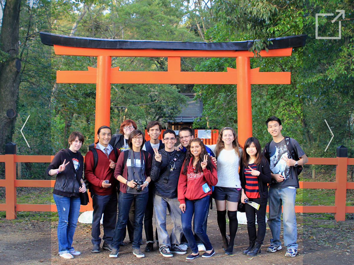 Summer Abroad Japan_Sustainability - Gallery Photo