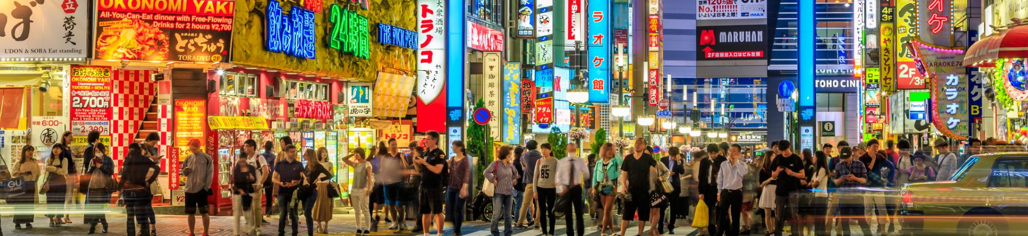 Summer Internships in Japan - On Site | Study Abroad
