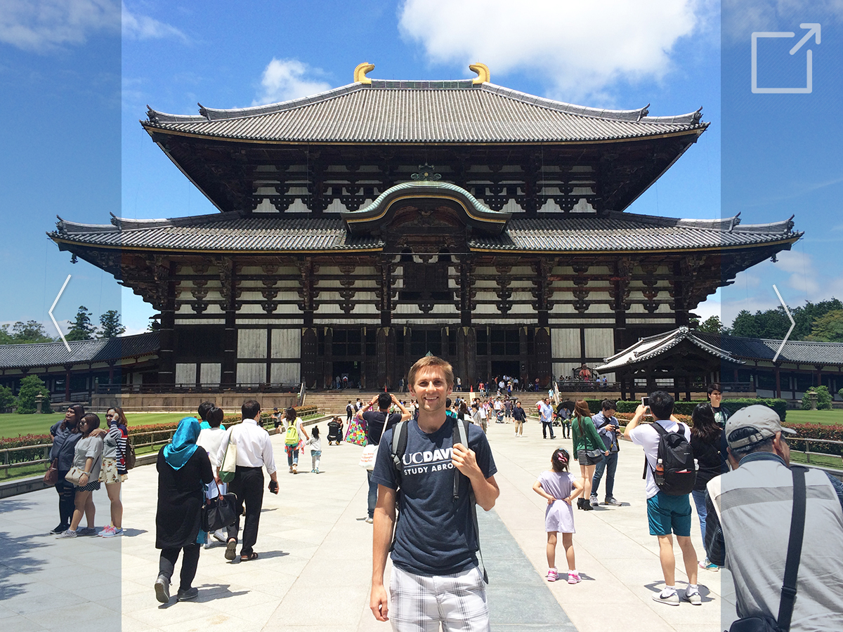 Summer Abroad Japan_Life - Gallery Photo