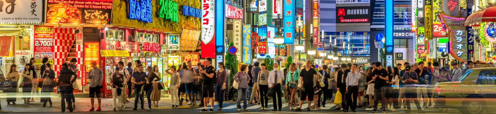 UC Davis Study Abroad, Summer Internship Abroad Japan, Business and Communication Program, Header Image